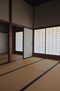 wasitsu